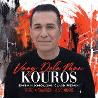Kouros - 'Vaay Dele Man (Remix)'