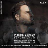 Kourosh Khosravi - 'Eshghe Jaleb'