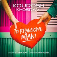 Kourosh Khosravi - 'To Khanoome Mani'