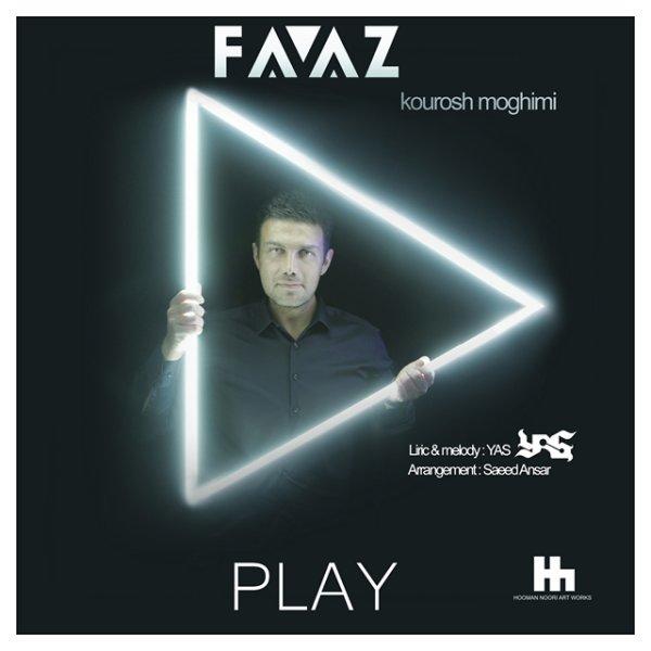 Kourosh Moghimi - Faaz (Ft SheryM)