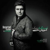 Kourosh Moghimi - 'Istgahe Matrook'
