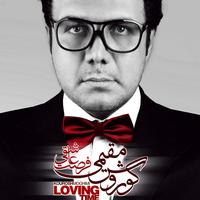 Kourosh Moghimi - 'Mikhamet'