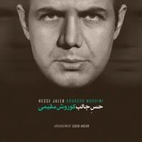 Kourosh Moghimi - 'Hesse Jaleb'