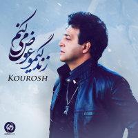 Kourosh - 'Zendegimo Avaz Mikonam'