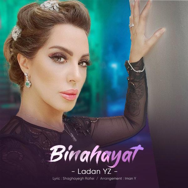 Ladan Yz - Binahayat Song'