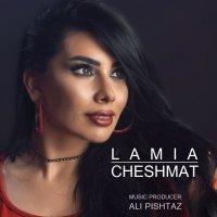Lamia - 'Cheshmat'