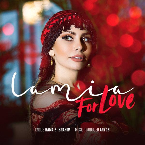 Lamia - For Love