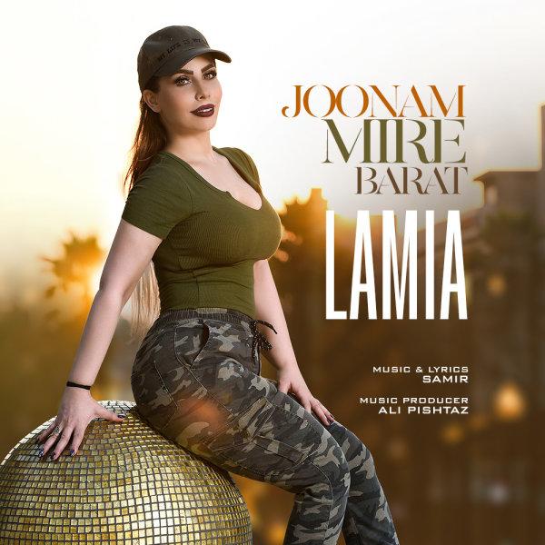 Lamia - Joonam Mire Barat