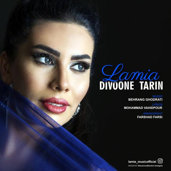 Lamia - Divoone Tarin