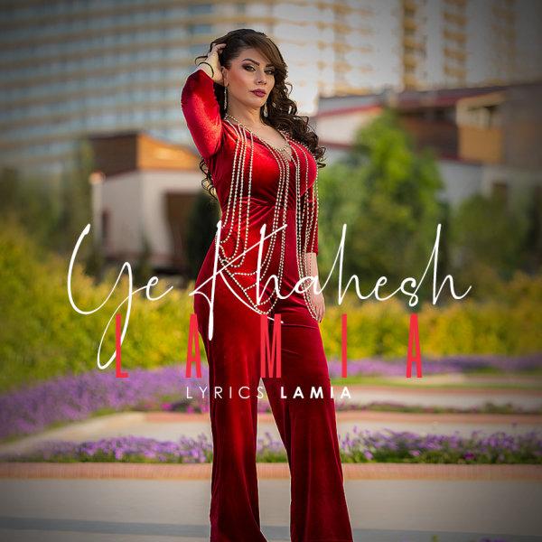 Lamia - Ye Khahesh