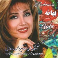 Leila Forouhar - 'Ashegh Shodam'