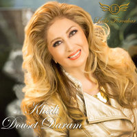 Leila Forouhar - 'Kheili Dooset Daram'