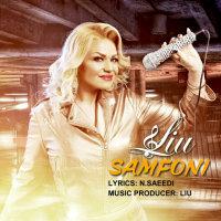 Liu - 'Samfoni'