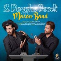 Macan Band - '2Deyghe Boodi'