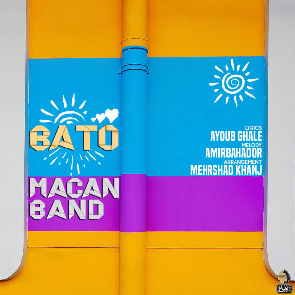 Macan Band - 'Ba To'