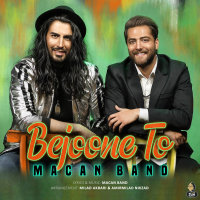 Macan Band - 'Bejoone To'