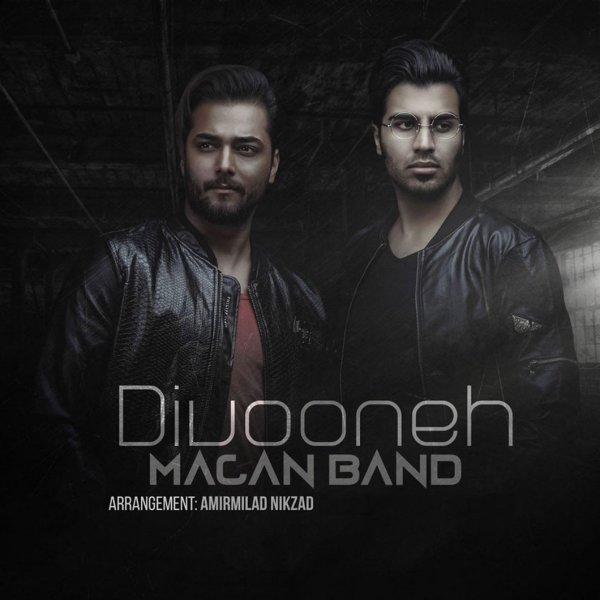Macan Band - Divooneh