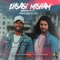 Macan Band - 'Ehsasi Misham'