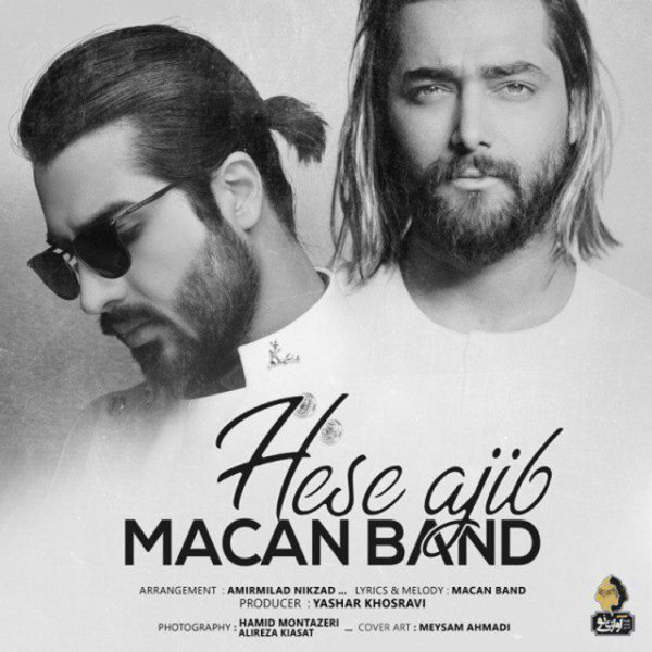 Macan Band - Hese Ajib