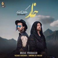 Macan Band - 'Khoda'