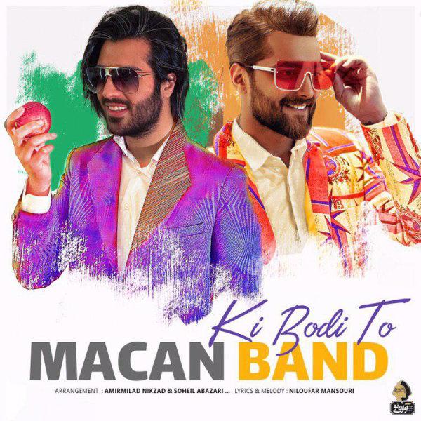 Macan Band - Ki Bodi To