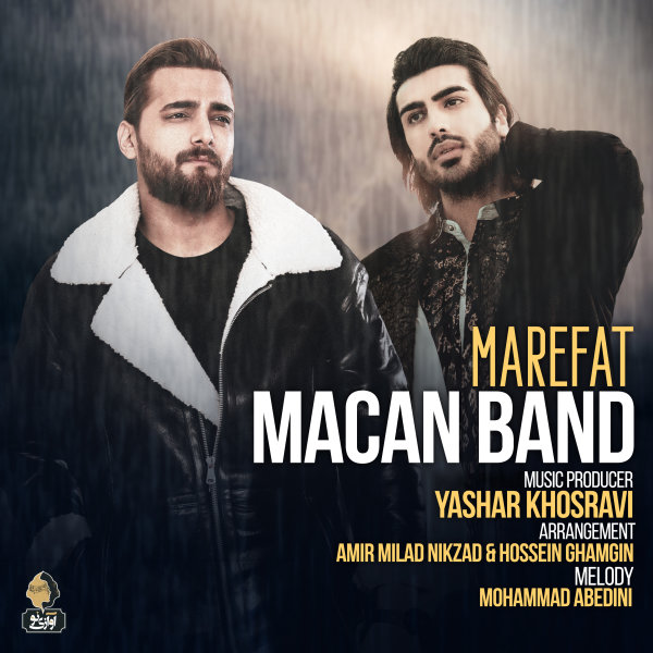 Macan Band - 'Marefat'