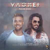 Macan Band - 'Vaghei'