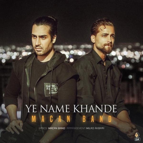 Macan Band - Ye Name Khande