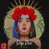 Madgal - 'Dige Dire'