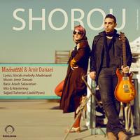 Madmazel - 'Shorou (Ft Amir Danaei)'
