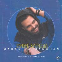 Mahan Bahramkhan - 'Eshghe Bachegia'