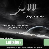Mahan Bahramkhan - 'Lalaei'