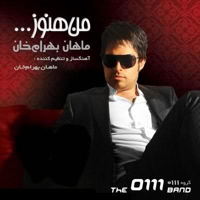 Mahan Bahramkhan - 'Begoo Magoo'