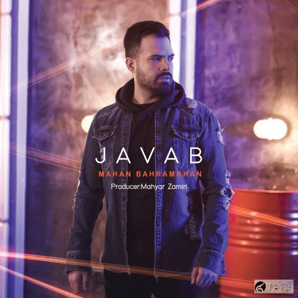 Mahan Bahramkhan - 'Javab'