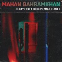Mahan Bahramkhan - 'Sedaye Pat (Remix)'