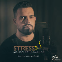 Mahan Bahramkhan - 'Stress'