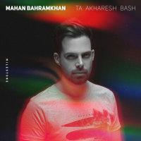 Mahan Bahramkhan - 'Ta Akharesh Bash'