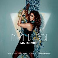 Mahan Moin - 'Namardi'