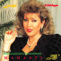 Mahasti - 'Mones'