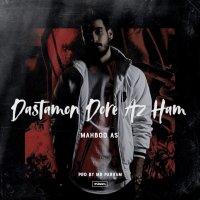 Mahbod As - 'Dastamoon Doore Az Ham'