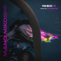 Mahbod As - 'Mano Mikoshe'