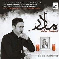 Mahdi Bayat - 'Madar'