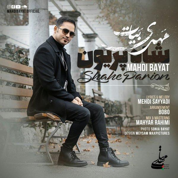Mahdi Bayat - 'Shahe Pariyon'