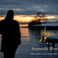 Mahoor - 'Aramesh Man'