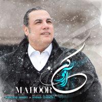 Mahoor - 'Arezoo Kon'