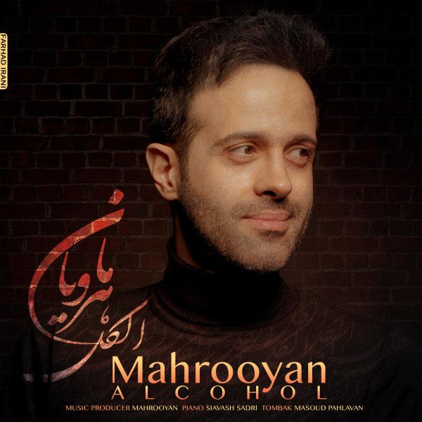 Mahrooyan - Alcohol