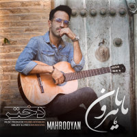 Mahrooyan - 'Dokhtar'