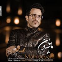 Mahrooyan - 'Maah'