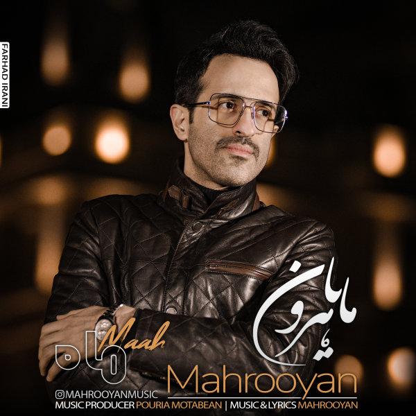 Mahrooyan - Maah Song'