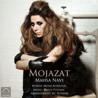 Mahsa Navi - 'Mojazat'